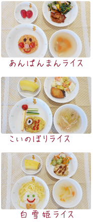 pht_lunchのコピー